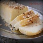 Турецкий десерт Жженый сахар