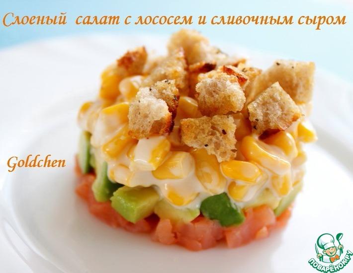 Салат с кукурузой и сёмгой