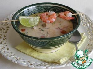 Pour into bowls, arrange shrimp and lime.