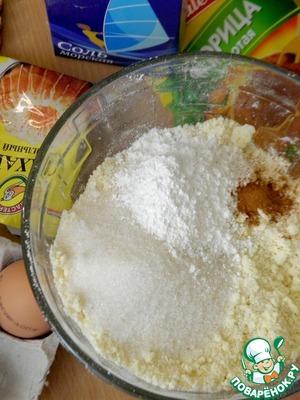Вообще для рецепта нужна самоподнимающаяся мука, но если ее нет то из отмерянной муки убираем 2ст. л. и добавляем 2ст. л. крахмала и 15-20гр разрыхлителя для теста. Эту смесь просеиваем, добавляем порезанное на кусочки холодное сливочное масло, мелкий сахар (а лучше сахарную пудру), корицу и щепотку морской соли. Перетираем все в крошку. Можно сначала перетереть муку с маслом, а потом смешать с остальными «сухими» ингридиентами.