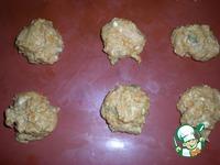 Тыквенные пряники ингредиенты