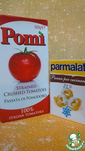 For cooking we used the following products Parmalat: pureed tomatoes and cream sauce.