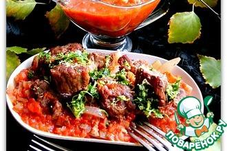 Рецепт: Телятина под томатами с гремолатой