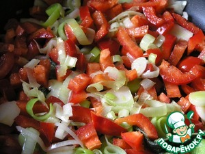 Add the chopped red pepper, sauté another 3 minutes.