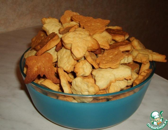 Рецепт: Печенье От Бабули