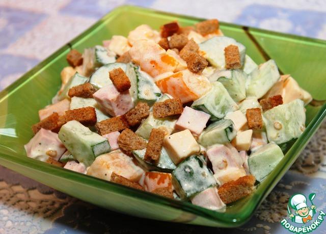 Салат ветчина помидоры сыр огурцы салат