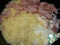 Лазанья Розы - четыре сыра ингредиенты