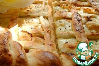 Рецепт: Сырный пирог с яблоками и тмином