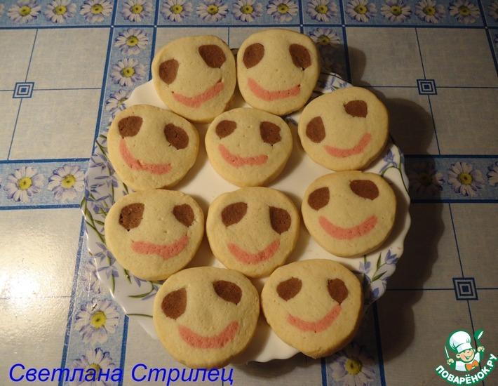 Печенье «Улыбка»