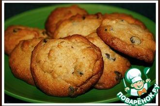 Рецепт: Президентское печенье
