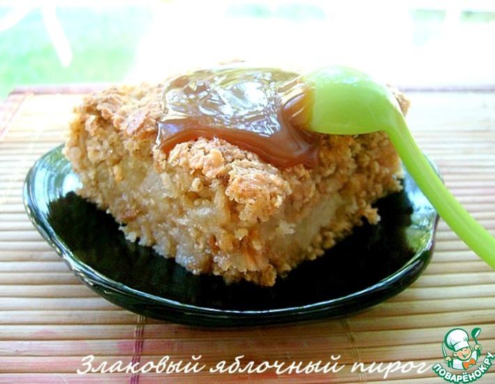 Рецепт: Злаковый яблочный пирог