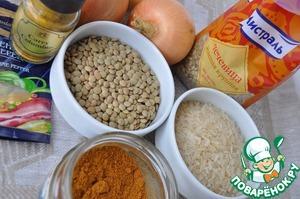 Маджадра – кулинарный рецепт