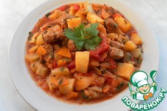 Рецепт: Мясное рагу с овощами