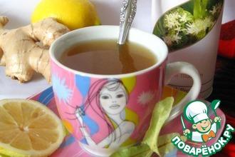 Рецепт: Согревающий чай
