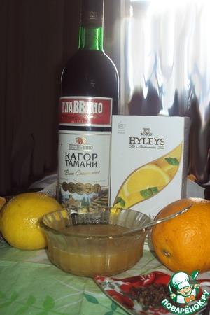 Чай с вином от простуды thumbnail