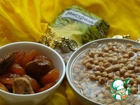 Индийские сладости из нута и сухофруктов ингредиенты