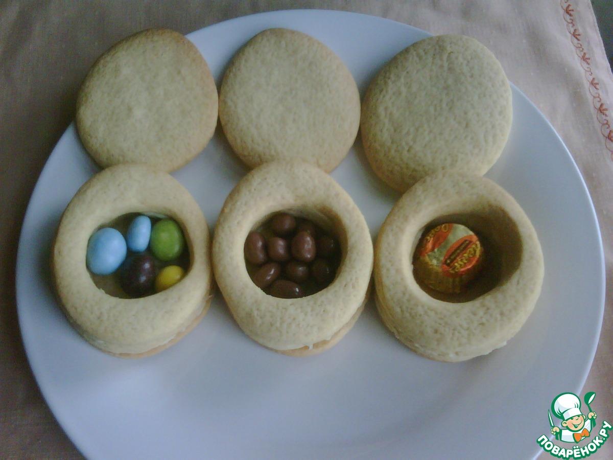 """Печенье """"Яйцо (или шкатулка) с сюрпризом"""""""