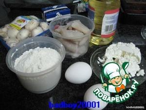Тесто:   250 граммов муки   125 граммов творога   6 ст.л. растительного масла   1 пач. разрыхлителя   1 белок   соль и перец