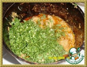 добавить очень мелко нарезанной кинзы и оставить на медленном огне на 7 минут.   Чудное блюдо готово.