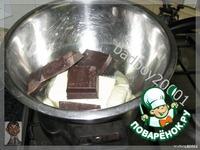"""Торт """"Обамыч"""" ингредиенты"""