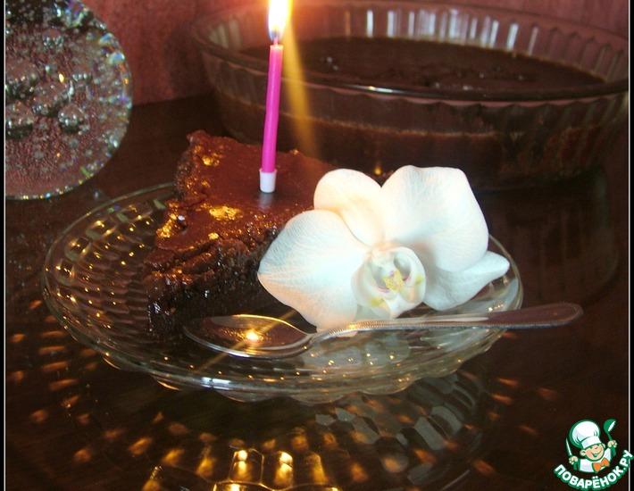 Рецепт: Шоколадный пирог с шоколадно-ореховой глазурью