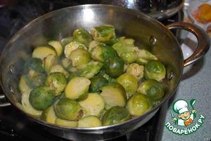Брюссельскую капусту помыть,забросить в кастрюльку с кипящей водой и варить10-15 минут(проверяем готовность зубочисткой).