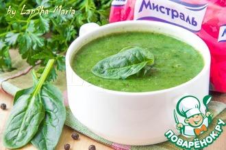 Рецепт: Крем-суп из фасоли и шпината