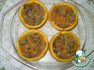 Наполняем апельсиновые