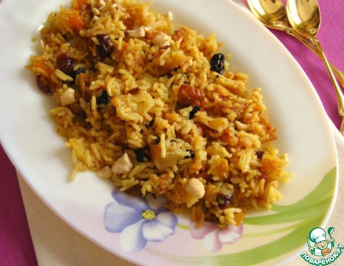 Рецепт: Пряный рис с яблоками и сухофруктами