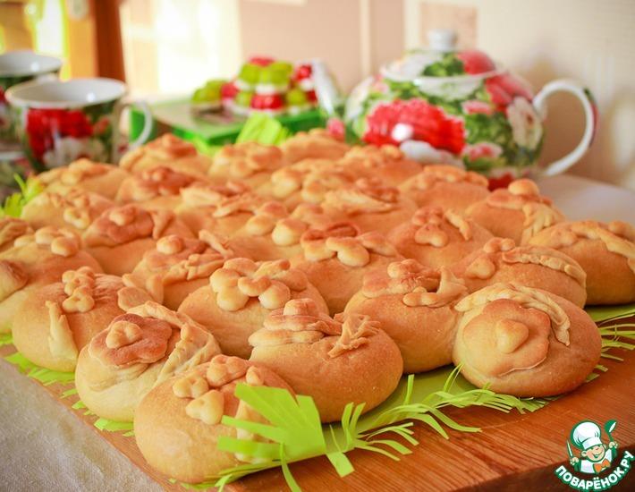 Рецепт: Постный пирог Сюрприз