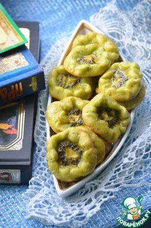 печенье с киви рецепт