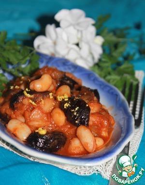 Рецепт Фасоль в томатно-карамельном соусе с черносливом
