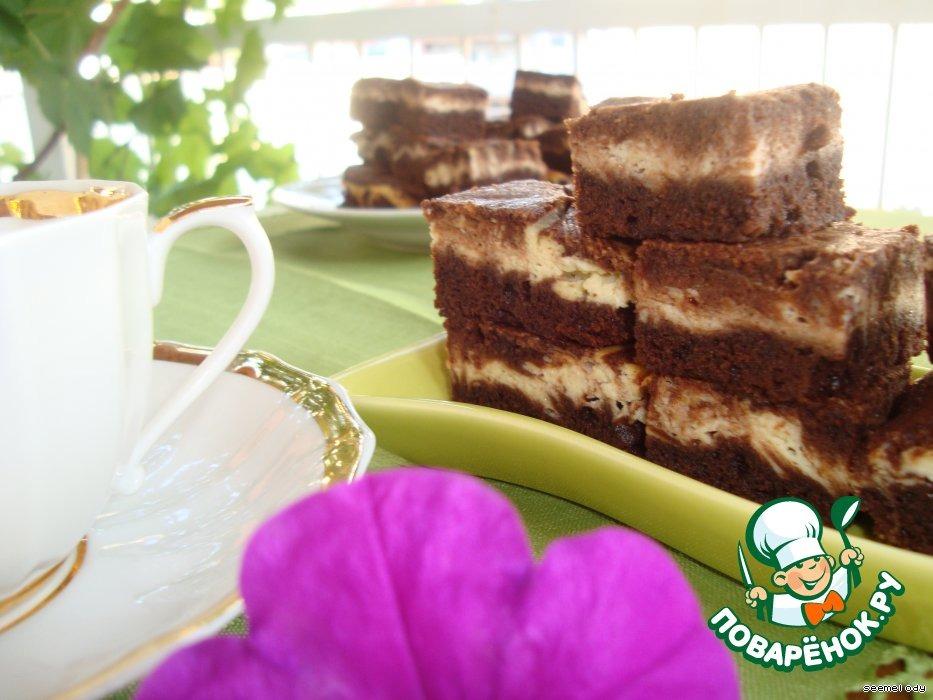 Сливочно-шоколадные квадратики