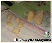 """Печенье """"Евгения"""""""