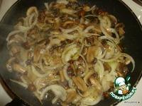 Постное блюдо Gribo4 ki ингредиенты