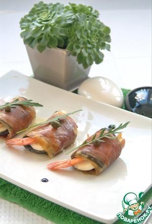 Рецепт: Закуска из баклажана, моцареллы и креветок в пармской ветчине