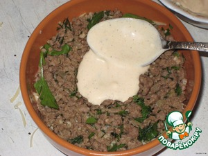 Утренний «Крамбль» для мужа – кулинарный рецепт