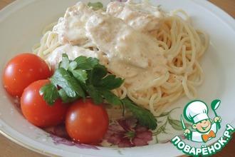 Рецепт: Спагетти со сливочным соусом