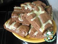 Пирог Подушки ингредиенты
