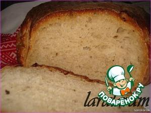 Что это было? Неудача? Или удача? Хлебушко получился необыкновенный! я много хлебов пекла - разных и вкусных! - но этот какой-то НАСТОЯЩИЙ! - с корочкой толстенькой и с мякишом дырчавым и упругим. Ну, хлебушко, прям как в мои студенческие времена. Ой, превкуснейший, хлебный-прехлебный, настоящий!