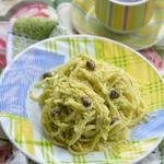 Спагетти с соусом из авокадо