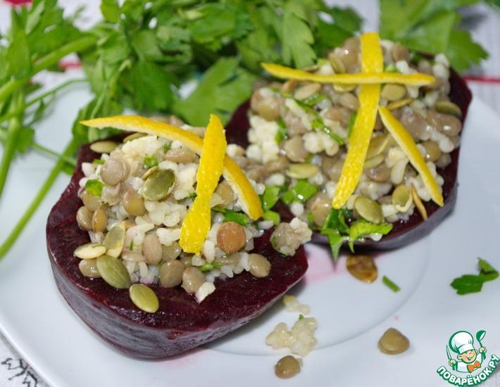 Рецепт: Салат из чечевицы и булгура в свекле
