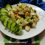 """Салат """" Необычное сочетание"""" – кулинарный рецепт"""