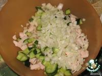 Салат из фасоли с ветчиной ингредиенты