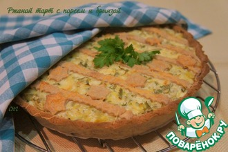 Рецепт: Ржаной тарт с пореем и брынзой