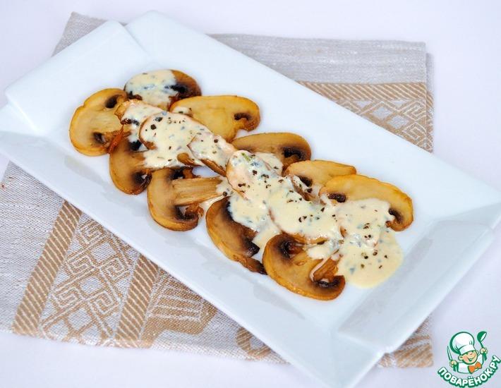 Рецепт: Теплое карпаччо с грибами под сливочным соусом