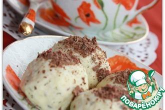 Рецепт: Рисовое итальянское мороженое