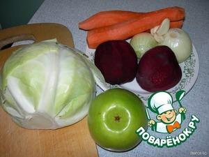 Приготовить овощи: почистить и помыть