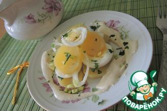 Рецепт: Картофельный салат со сливочным соусом