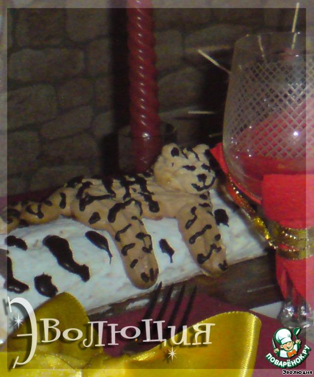 Десерт «Котенок тигрицы»